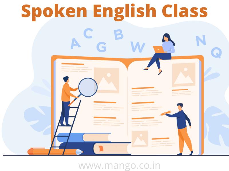 spoken English classes in Surat